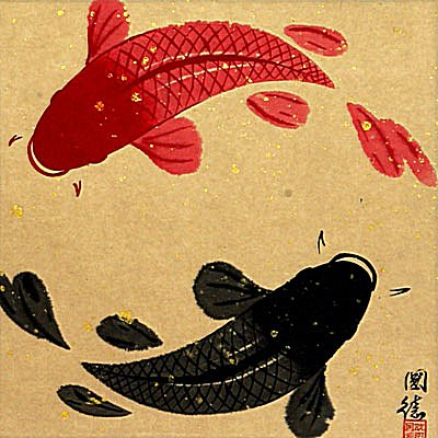 Caligraphie japonaise on pinterest galleries search and for Koi fish japanese art